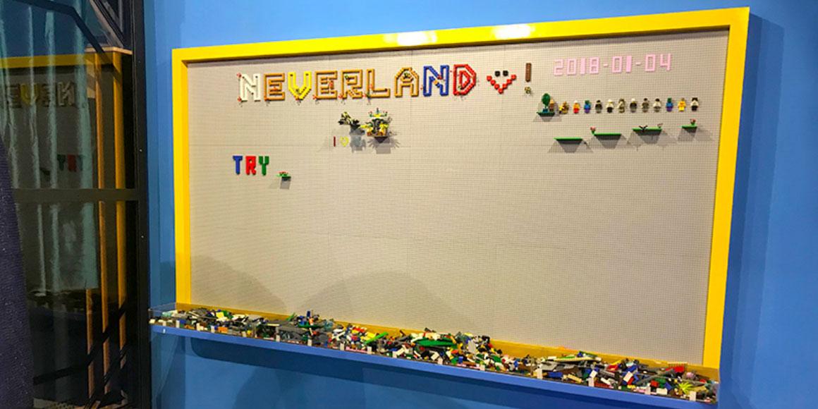 neverland_game_02
